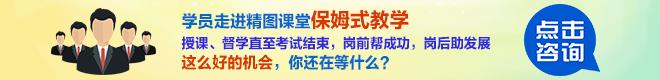 2019年浙江宁波杭州湾新区中小学教师招聘公告点击咨询